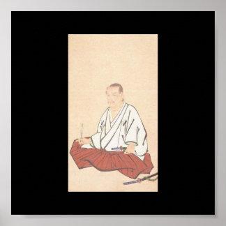 Portrait of Miyamoto Musashi Edo Period Posters