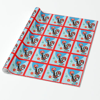 Portuguese Rooster symbol of Portugal Wrapping Paper