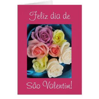 Portuguese: São Valentim Valentine silk & roses 2 Card