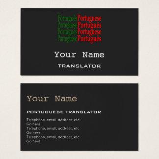 Portuguese Translator or Interpreter Business Card