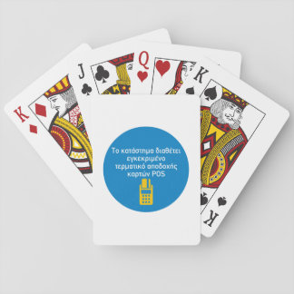 POS PLAYING CARDS