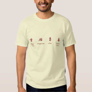 Positive Chinese Characters Tshirt