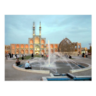 Postcard Amir Chakhmaq Complex, Yazd, Iran