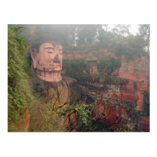 Postcard Giant Buddha in Leshan, Chengdu in