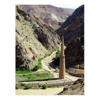 Postcard Minaret Off Jam, Afghanistan