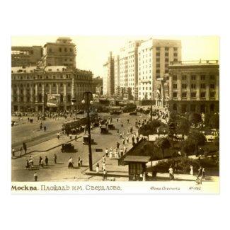 Postcard, Moscow, Sverdlov Square, 1935