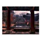 Postcard of Songgwangsa Temple, South Korea