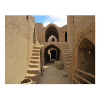 Postcard Sassanid Fortress At Saryazd, Iran