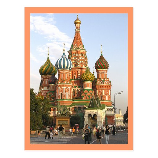 "postcard, ""St.Basil's, Moscow"""