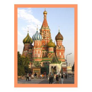 "postcard, ""St.Basil's, Moscow"" Postcard"