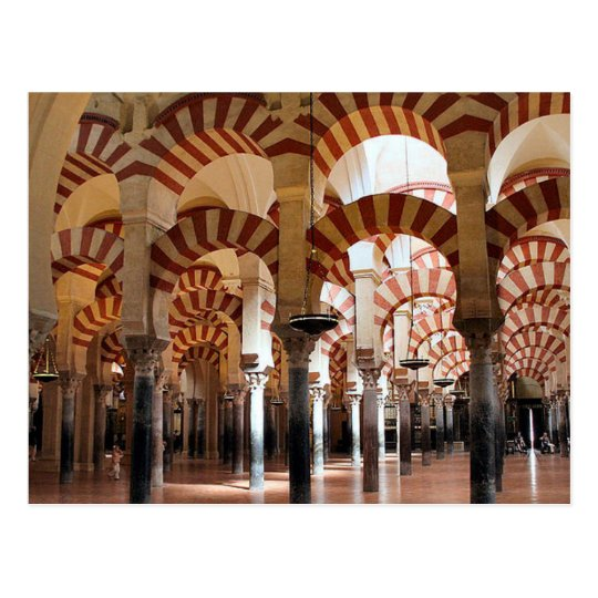 Postcard The Great Mosque off Cordoba (Hall),