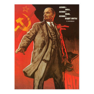 Postcard with Retro Lenin Poster Print