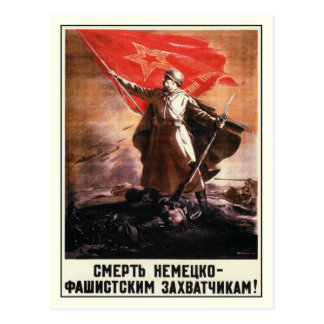 Postcard with Russian WWII Propaganda Print