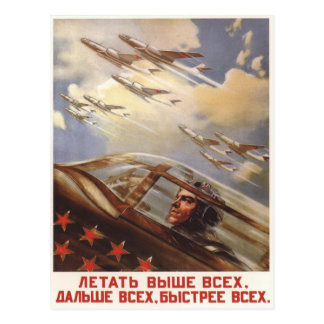Postcard with Vintage USSR Air Force Propaganda