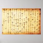 Poster - Ancient Japanese Kanji
