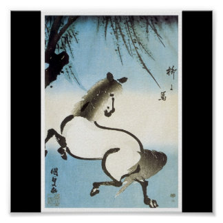 Poster of Japanese painting c. 1830's