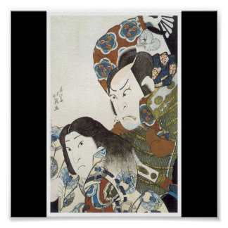 Poster of Japanese painting c. 1832