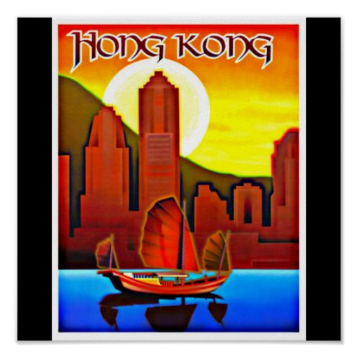 Poster-Vintage Travel Art-Hong Kong Poster