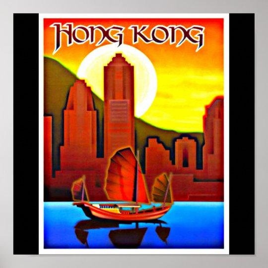 Poster-Vintage Travel Art-Hong Kong Poster