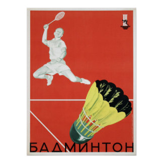 Poster with Vintage USSR Sport Propaganda