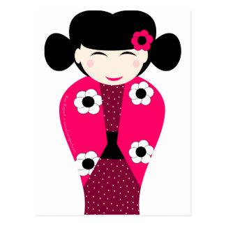 Poupée Kokeshi souriante personnalisable Cartes Postales