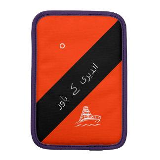 Power of Darkness in Urdu iPad Mini Sleeve