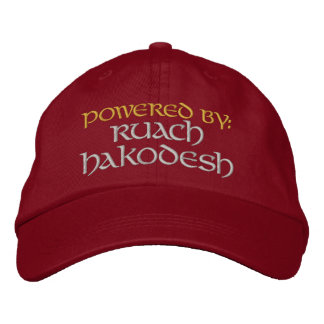 Powered By Ruach HaKodesh Baseball Cap