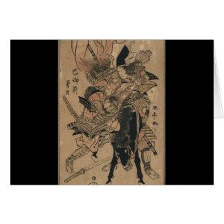 Powerful Female Samurai Defeating Male Samurai Card