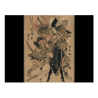 Powerful Female Samurai Defeating Male Samurai Postcard