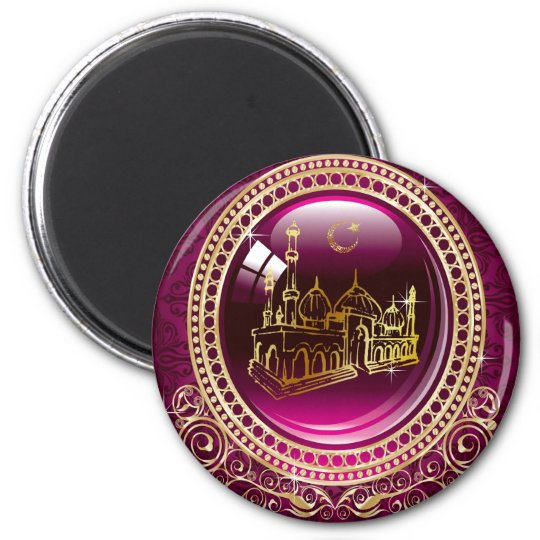 Praise Be To Allah, Mosque 6 Cm Round Magnet