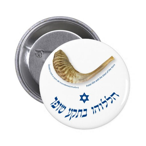 Praise Him with the blast of the horn - the shofar Pinback Buttons