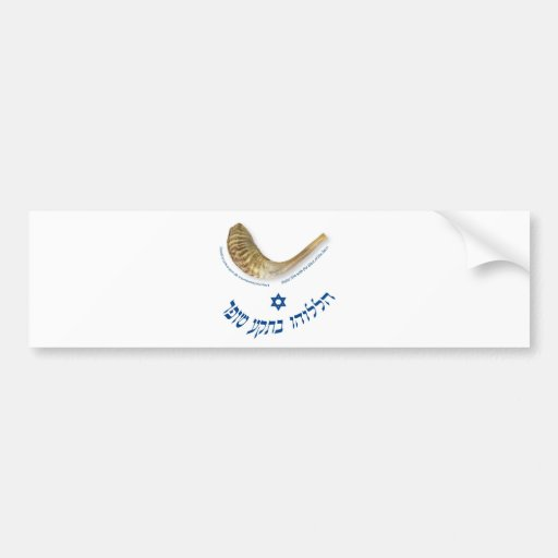 Praise Him with the blast of the horn - the shofar Bumper Stickers