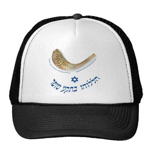 Praise Him with the blast of the horn - the shofar Hats