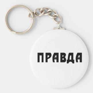 Pravda Key Chains