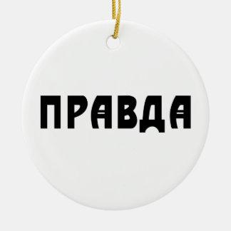 Pravda Ornaments