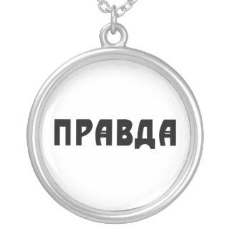 Pravda Round Pendant Necklace