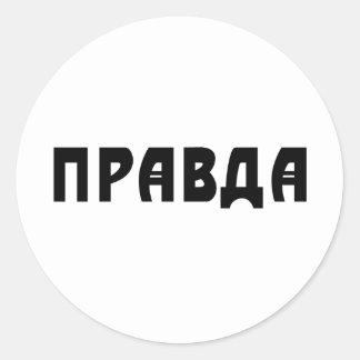 Pravda Round Sticker