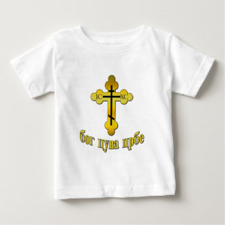Pravoslavna Baby T-Shirt