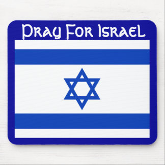Pray For Israel Mouse Mat