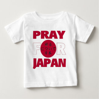"""Pray For Japan""  日本のために祈る Relief Shirt"