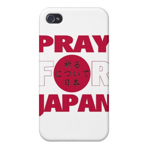 """""""Pray For Japan"""" 日本のために祈る Relief Shirt Cover For iPhone 4"""