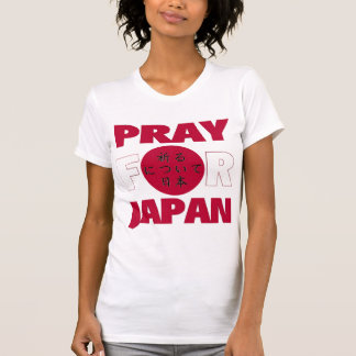 """Pray For Japan"" Earthquake Tsunami Relief Shirt"