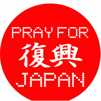 PRAY FOR JAPAN reconstruction Standing Photo Sculpture