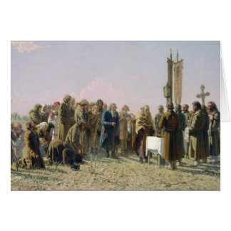 Prayer During the Drought 1880 Greeting Cards