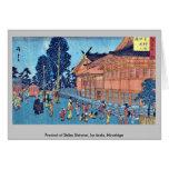Precinct of Shiba Shinmei, by Ando, Hiroshige Greeting Cards