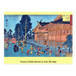 Precinct of Shiba Shinmei, by Ando, Hiroshige Postcards
