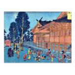 Precinct of Shiba Shinmei, by Ando, Hiroshige Postcard