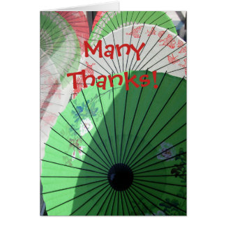 Pretty Parasol Note Card -- blank