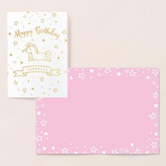 Pretty Unicorn Gold & Pink Happy Birthday - Name Foil Card