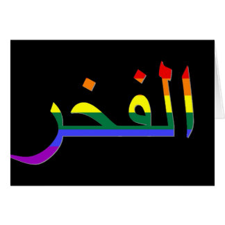 """Pride"" in Arabic Card"